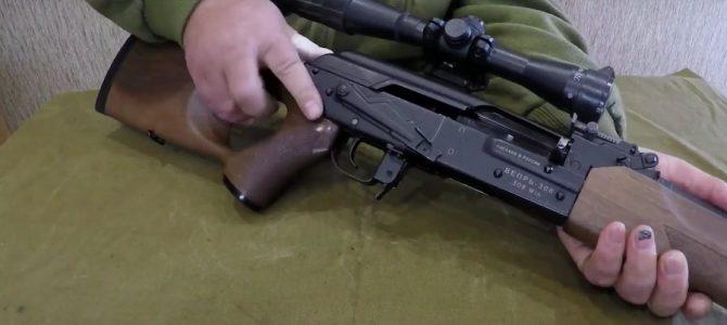 Охотничий карабин ВЕПРЬ — 308. СОК — 95. Обзор