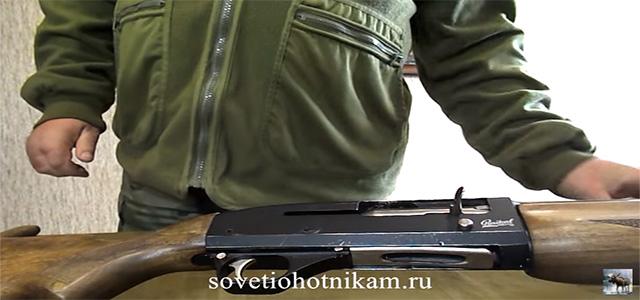 Как установить коллиматор на ружьё