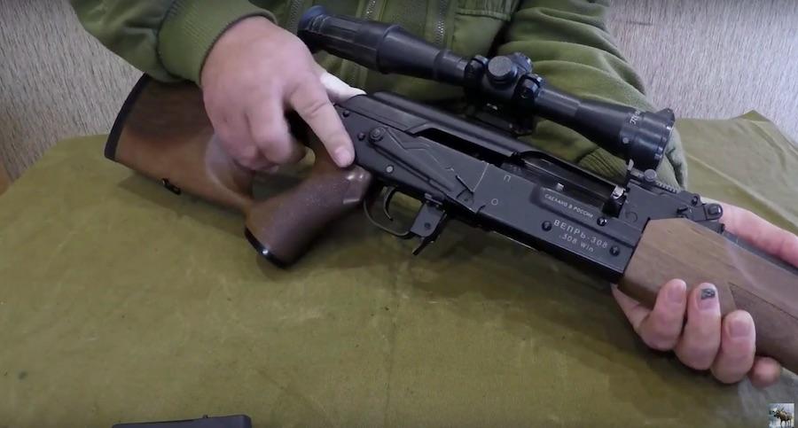 Охотничий карабин ВЕПРЬ - 308