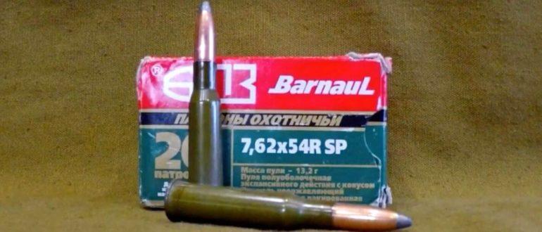 Патрон 7 62Х54 Барнаул